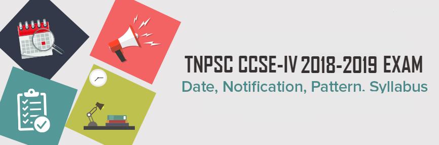 TNPSC CCSE 4 Notification Deatils