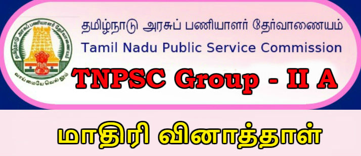 TNPSC Group 2A Model Question Papers with Answers