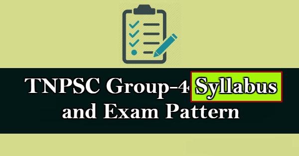 Download TNPSC Group 4 Syllabus in Tamil