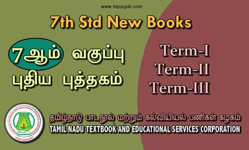 Samacheer Kalvi 7th Books Free Download Pdf   7th Std Tamil