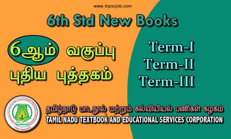 Tamilnadu 12th new books free download samacheer kalvi textbook pdf.