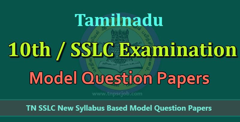 Samacheer Kalvi 10th Model Question Paper 2020