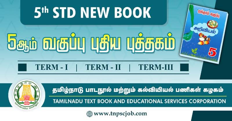 Online books free story tamil Ramanichandran Novels
